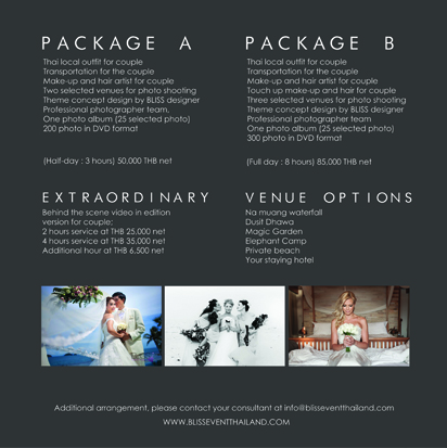 Cheap Photo And Video Wedding Package